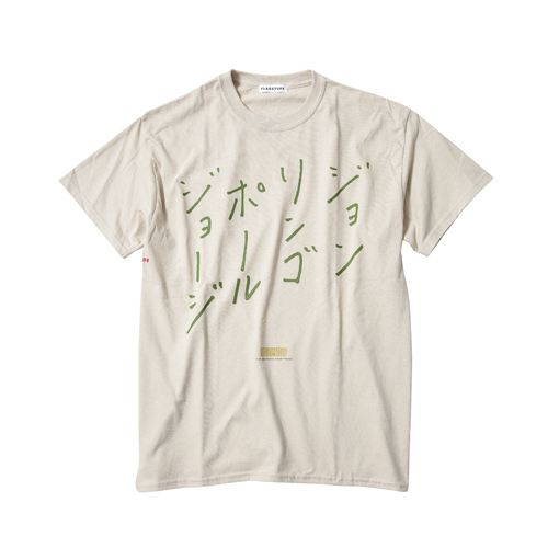 ザ・ビートルズ / The Beatles F-LAGSTUF-F Abbey Road S/S Tee Sand