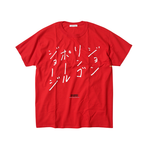 ザ・ビートルズ / The Beatles F-LAGSTUF-F Abbey Road S/S Tee Red