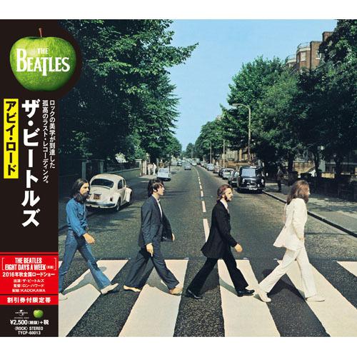 ザ・ビートルズ / Abbey Road【CD】