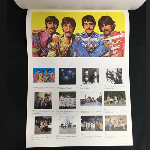ザ・ビートルズ / The Beatles Wall Calendar 2017