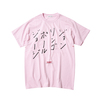 ザ・ビートルズ / The Beatles F-LAGSTUF-F Abbey Road S/S Tee Pink