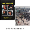 ザ・ビートルズ / Let It Be 2 File Folders Set (Plastic Folder)【クリアファイル】